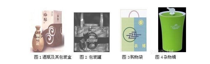 产品包装类设计的专利侵权判断法则