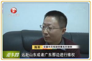 合肥专利律师陈军