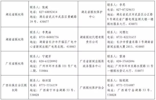 20160904_202502_006