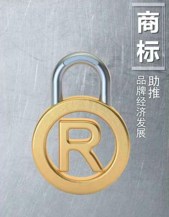北京市高级人民法院商标授权确权行政案件审理指南