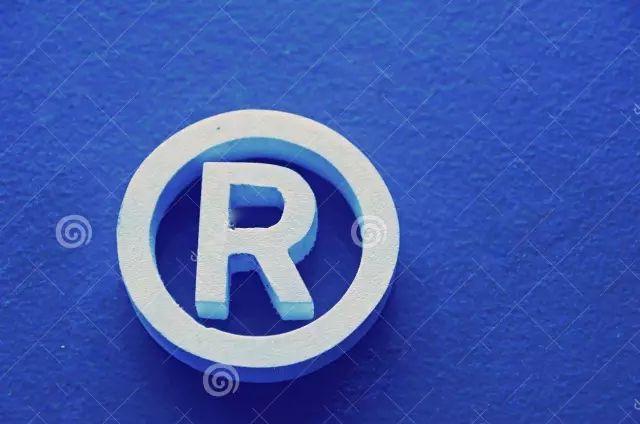国家知识产权局对《关于对企业商号权与商标专用权产生权利冲突解决的建议》答复的函