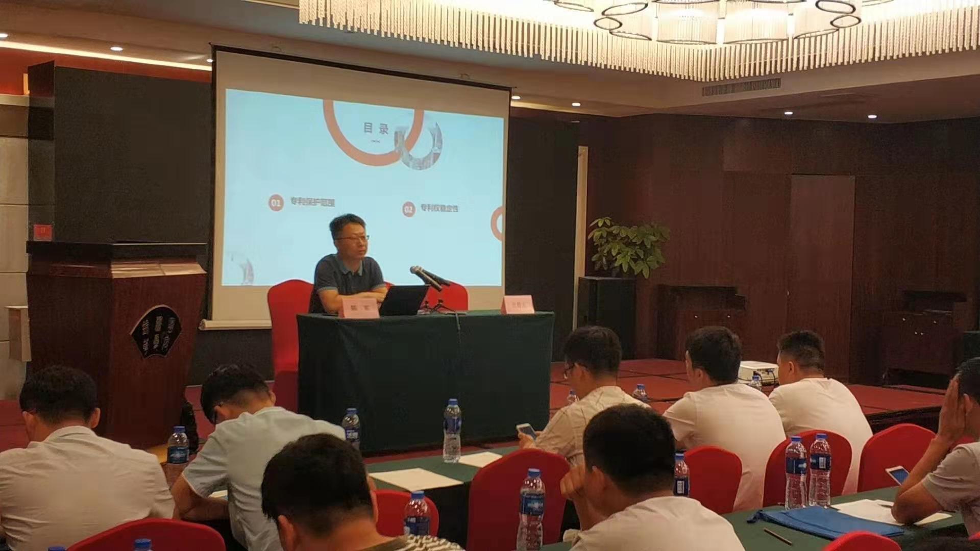 团队律师为芜湖市市场监督管理局执法人员授课