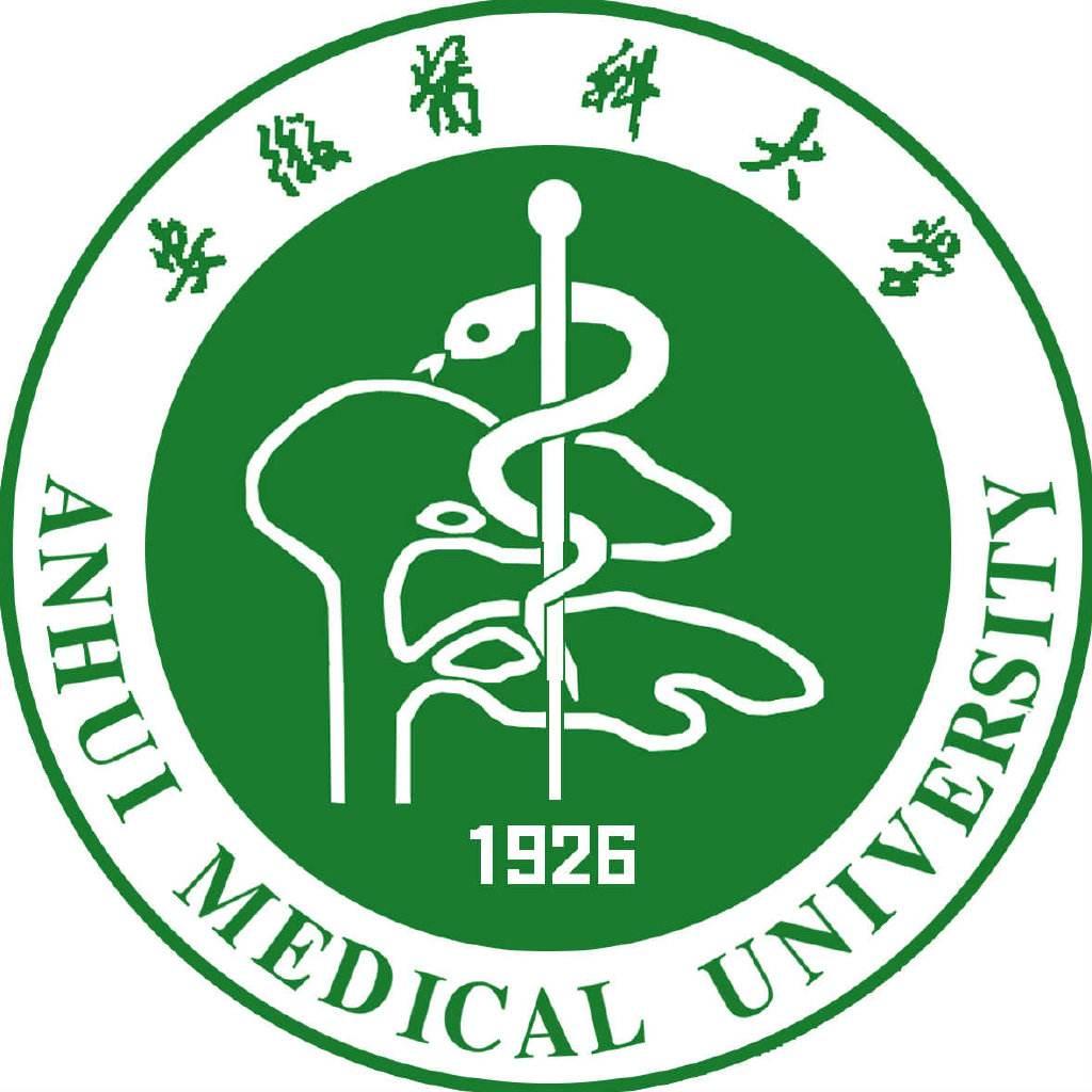 团队律师为安徽医科大学提供商标法律服务