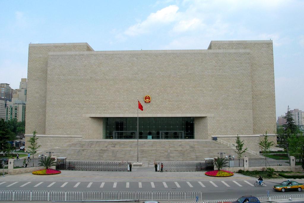 北京高院《侵害著作权案件审理指南》条文解读